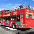 Salerno – Prima corsa a Pasquetta per i famosi bus scoperti nati a Londra ed esportati in tutto il mondo. Grazie alla formula del franchising, anche a Salerno dal 25 aprile i turisti potranno usufruire di questo servizio. il prezzosarà […]